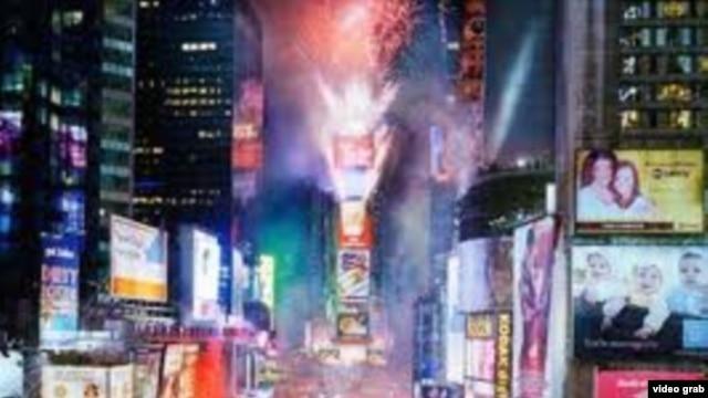 Nju Jorku priti me madhështi vitin e ri