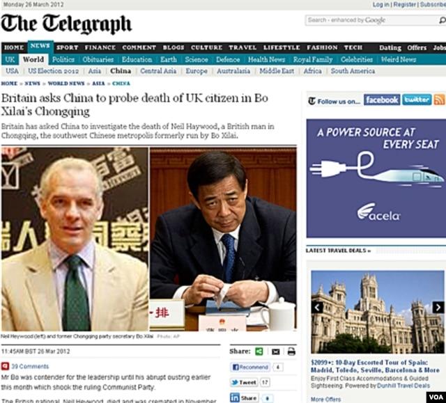 薄案再起波澜 中英美法跨国剧情 联合国常任理事国仅俄幸免