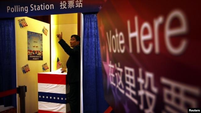 中国人模拟投票体验美国大选程序