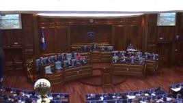 Rezolutë për marrëdhëniet me Serbinë .