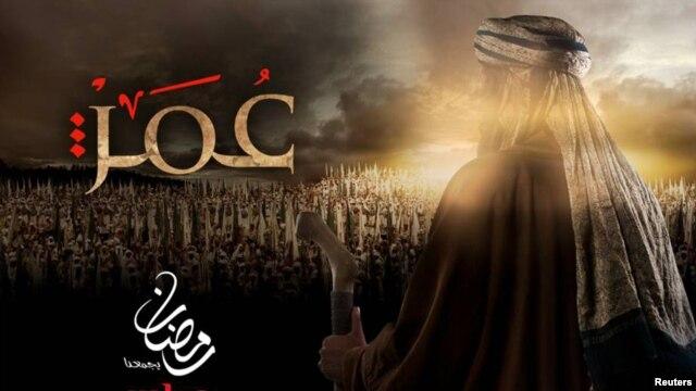 Serial TV Ramadan Picu Perdebatan di Wilayah Arab