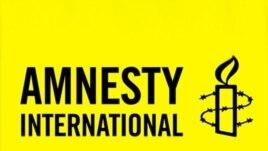 Amnesty International për grevën në Shqipëri .