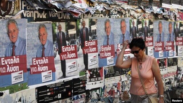 希腊再选议会 会影响是否退出欧元区