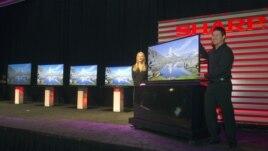 Televizorët Ultra-HD, fjala e fundit e teknikës