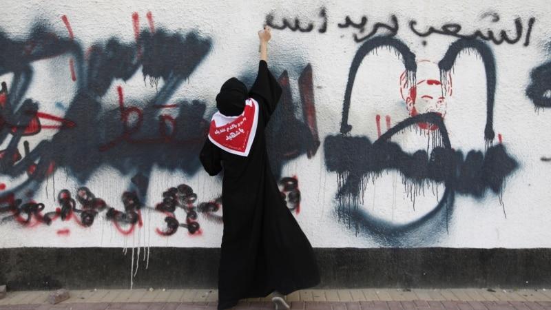 Analysis: Why Arab Springs Falter - Bahrain