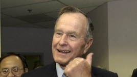 Ish presidenti George H.W. Bush shtrohet në spital