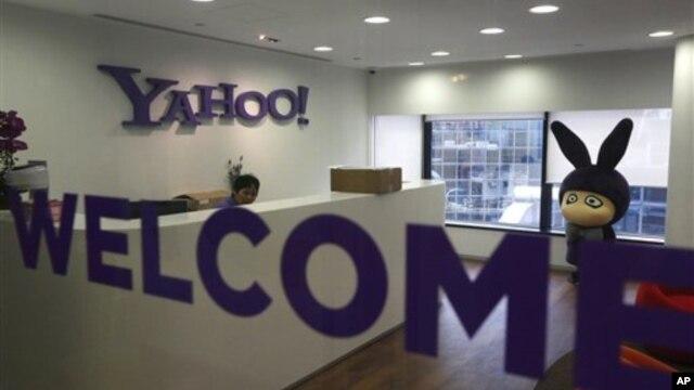 Heboh!!! Yahoo Akan Di Jual,Google Siap Membelinya
