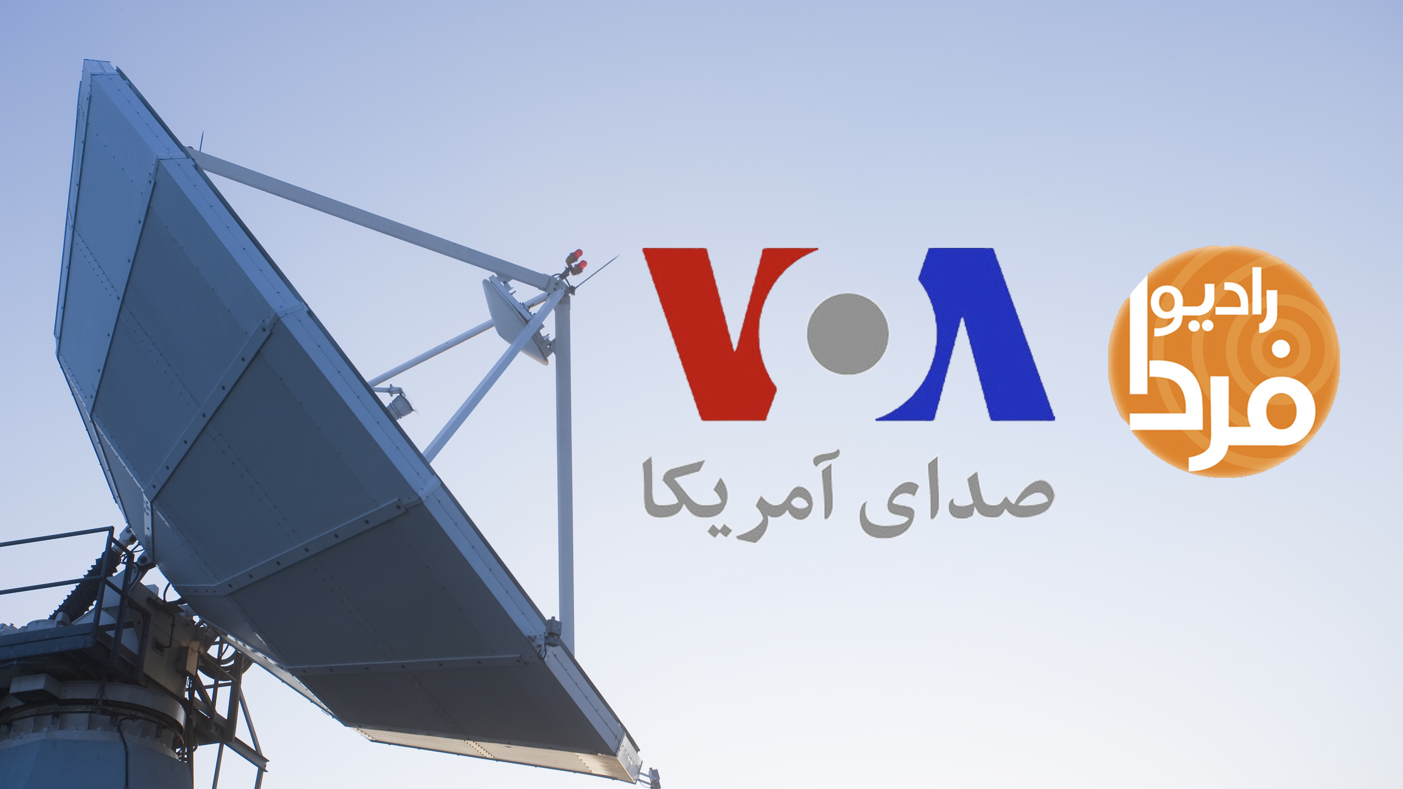 USA: Audiences in Iran Get New Breakfast Shows on VOA Satellite